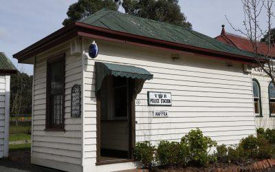 Maffra Police Station